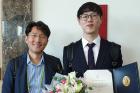 Professor-Sang-Hoon-Joo-and-Dr.-Young-Jin-Sa.jpg