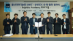 UNIST Signs Big Data Education Program MoU with Samsung SDS