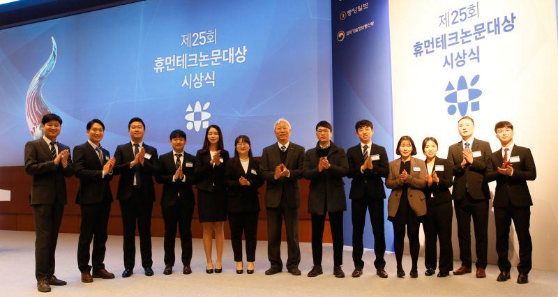UNIST Once Again Sweeps Samsung Humantech Paper Awards