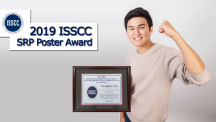 UNIST Student Honored for the 2018 ISSCC SRP Poster Award