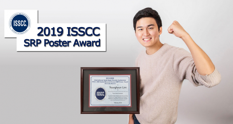 UNIST Student Honored with the 2018 ISSCC SRP Poster Award