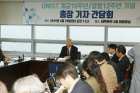 10th-Anniversary-Ceremony-report-meeting.jpg