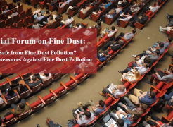 A Special Forum on Fine Dust: Prevention and Control of Fine Dust Pollution in Ulsan