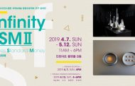 "Another Exhibition ""Infinity_fSM II"" Opens This Week!"