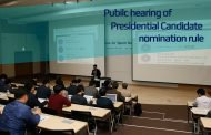 Public Hearing Held on Management Rules of Presidential Candidate Nomination Committee