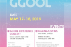 Flowing-GGool-poster-727x1024.jpg