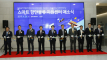 UNIST-Ulsan Port Authority to Hold the Official Opening of Smart Port Logistics Data Center