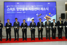 opening-ceremony-of-Smart-Maritime-Accelerator-Center-_main-800x448.jpg