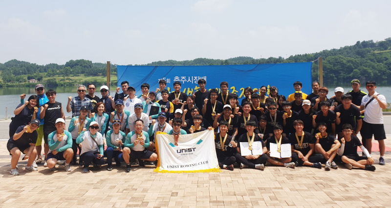 UNIST Rowing Club Sweeps Again at Chungju City Mayor's Cup Rowing Competition