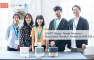 UNIST Design Team Receives Honorable Mention Award at ACM DIS 2019