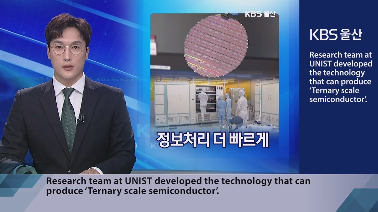 Research team at UNIST developed the technology that can produce 'Ternary scale semiconductor'