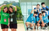 UNIST Science Camps Conclude Another Successful Year!