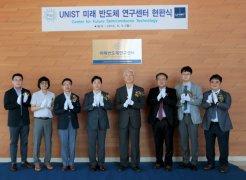 UNIST Celebrates Grand Opening of the Center for Future Semiconductor Technology