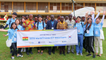 The Successful Completion of 2019 World Friends ICT Volunteers Program