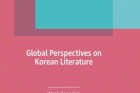 Professor-Kims-new-book.png