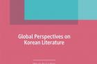 Professor-Kims-new-book.png