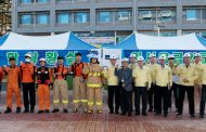 UNIST Joins in Nationwide Disaster Preparedness Drill
