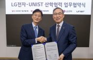 UNIST Signs MOU with LG Electronics for Cooperation and Mutual Growth