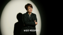 Professor Jinsook to Deliver Public Lectures on Humor
