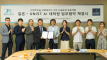 UNIST AI Graduate School to Sign Cooperation MoU with Gilon Co. Ltd.