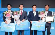UNIST Seawater Battery Honored with 2020 King Munmu Marine Award!