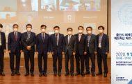 Ulsan City Named WEF Advanced Manufacturing Hub!