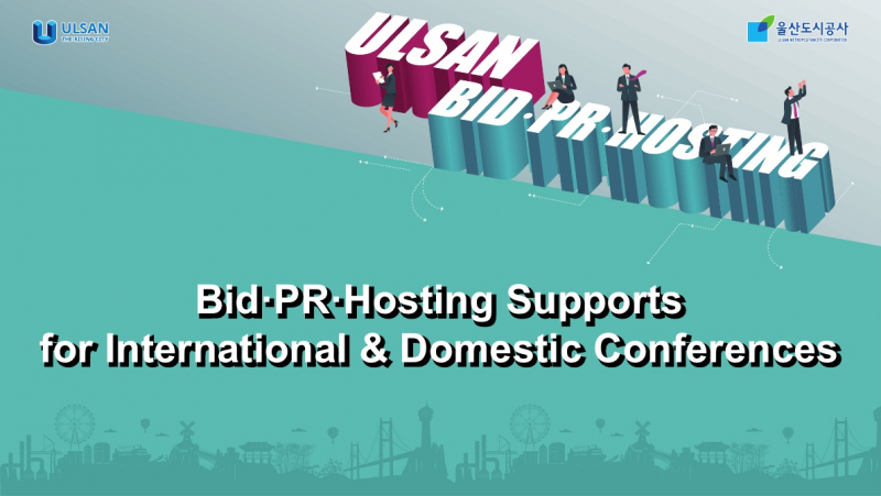 Providing Active Supports for International and Domestic Conferences in Ulsan!