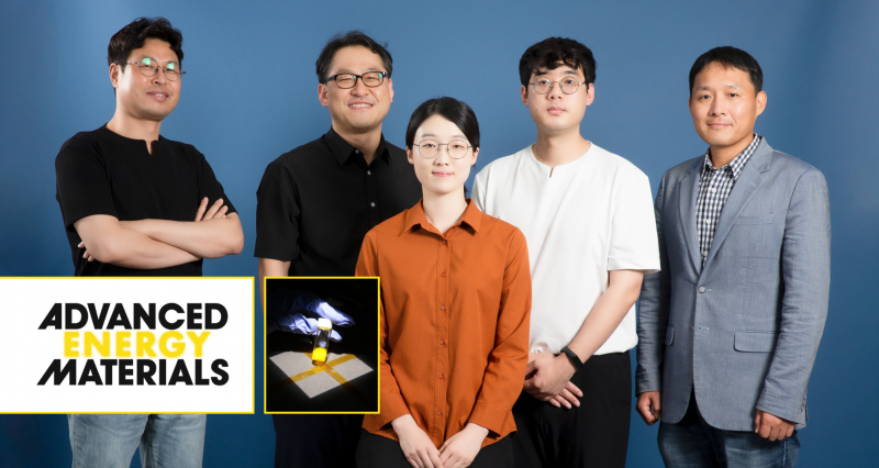 UNIST Researchers Unveil Protective Coat for Solar Cells!