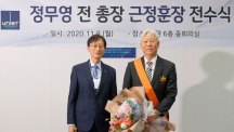 Former UNIST President Mooyeong Jung Honored with Blue Stripes Order of Service Merit!