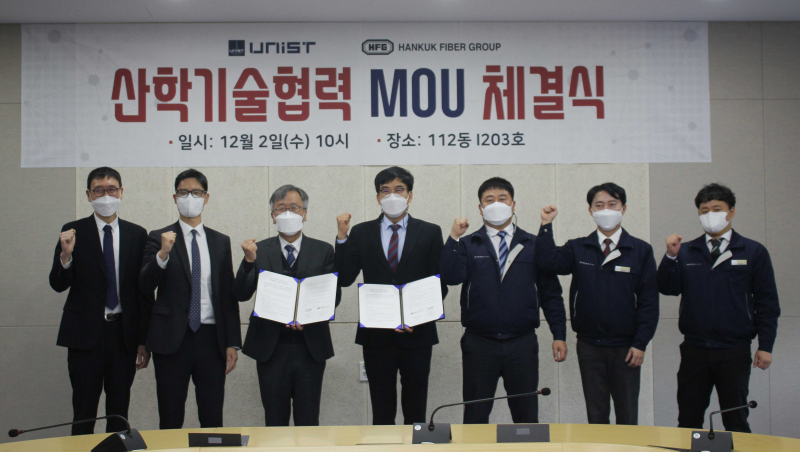 UNIST Signs MoU with Hankuk Fiber Co., Ltd. for Industry-Academic Cooperation