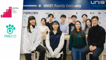 UNIST Student Venture Selected for Prestigious Tech Incubator Program for Startup!