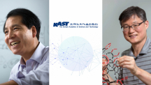 Two UNIST Faculty Members Elected as 2020 KAST Fellows!