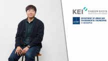 UNIST Graduate, Offered to Join Korea Environment Institute!
