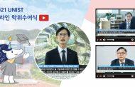 UNIST Announces Virtual Commencement Ceremony for Class of 2021!