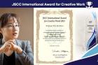 JSCC-Award-Professor-Moon.jpg