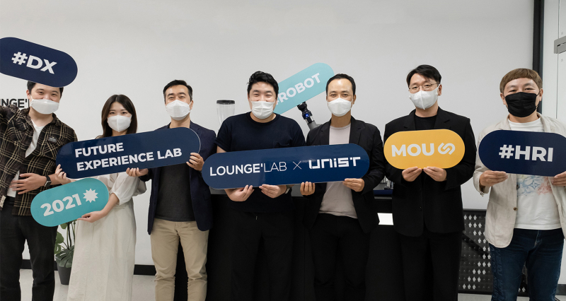 UNIST Design Department to Sign Cooperation MoU with Lounge Lab Inc.