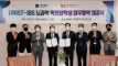 UNIST Signs Cooperation MoU with IBS Center for Cognition and Sociality